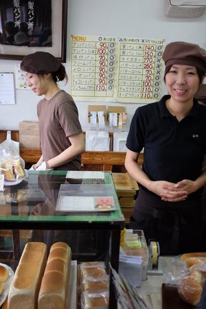 Charming staff at Tomonaga Panya