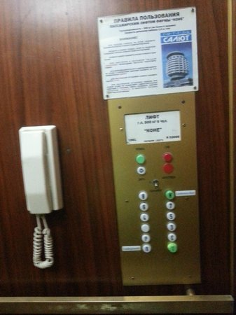 Salute Hotel: Asansör