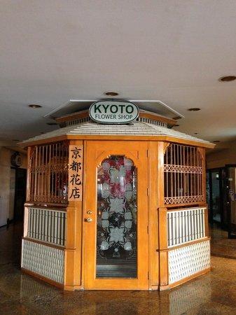 Century Park Hotel: flower shop