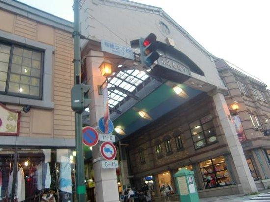 Otaru Miyakodori Shopping District: 小路の入口