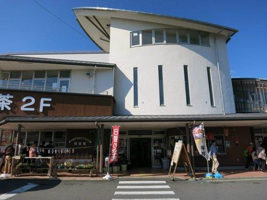 Kihocho Umigame Park: 売店が充実