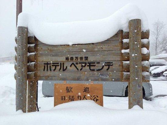 Asahidake Onsen Hotel Bear Monte : 看板