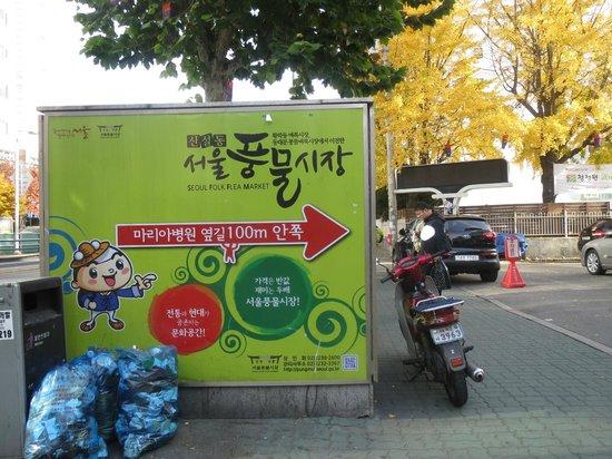 Seoul Folk Flea Market: head to seoul flea market