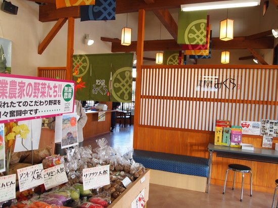 Roadside Station Sekijuku : 軽食コーナー