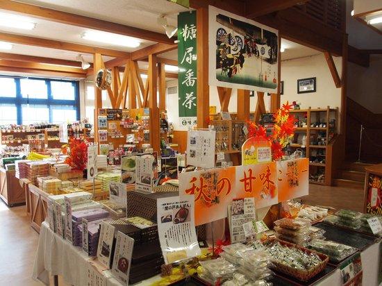 Roadside Station Sekijuku : 物産コーナー