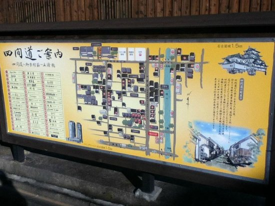 Shikemichi: 四間道の案内
