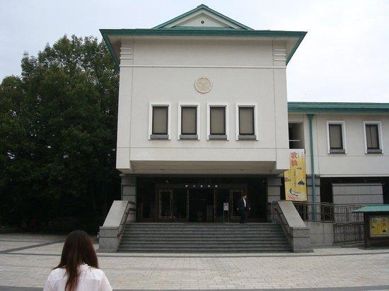 Tokugawa Art Museum : 徳川美術館入り口