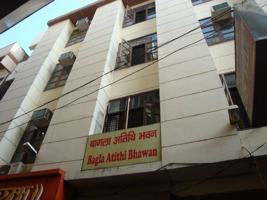 Bagla Atithi Bhawan