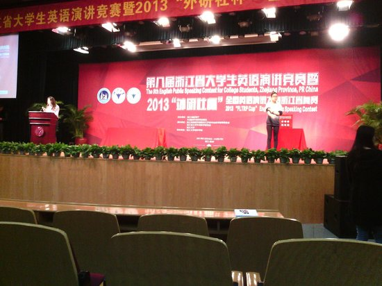 Nade Ziyou Hotel : English Public Speaking Contest Zhejiang Province College Students
