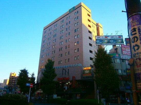 R&B Hotel Otsukaeki Kitaguchi : 外観