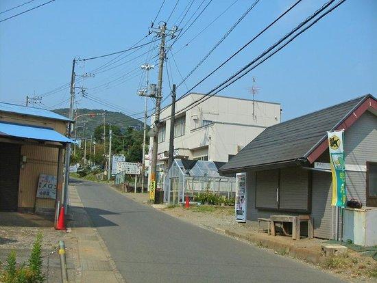 Tsukuihama Kanko Farm
