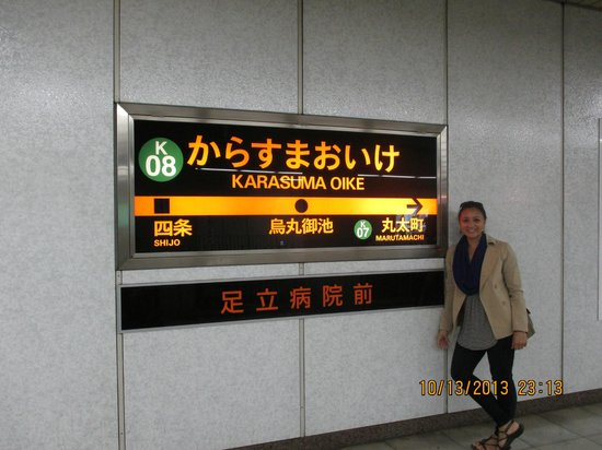 Hotel Gimmond Kyoto: The nearest subway station to hotel