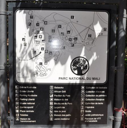 Parc national du Mali, Bamako: map of parc