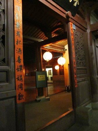 Qingjinmen Township Zhongbingshu : 清金門鎮總兵署