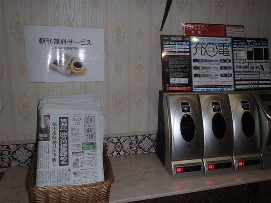 Smile Hotel Nishiakashi : 朝刊無料サービスです。