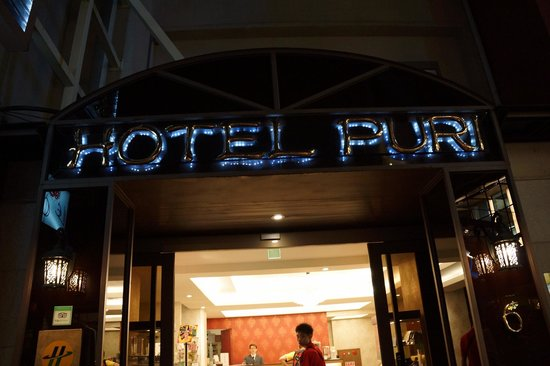 Hotel Puri: Entrance