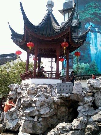 Shanghai Qibao Town: 七宝老街