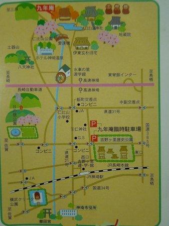Kunenan: 九年庵 地図