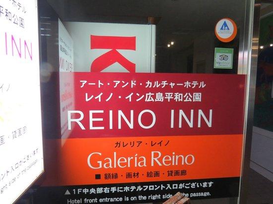 Reino Inn Hiroshima Peace Park: Reino Inn Hiroshima