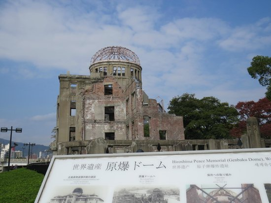 Monumento de la Paz de Hiroshima: Genbaku Dōmu