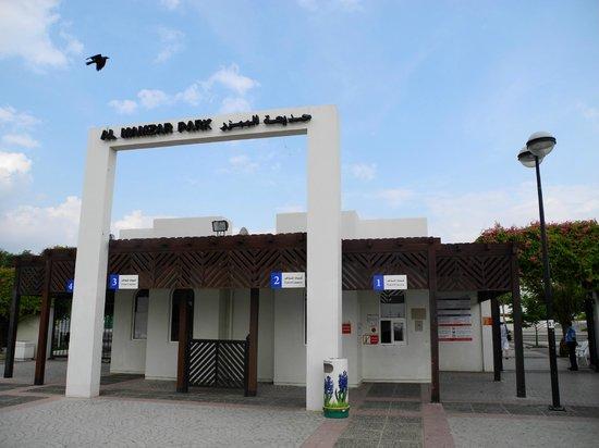 The Entrance Picture Of Al Mamzar Beach Park Dubai Tripadvisor