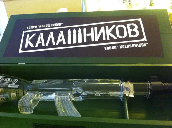 Vodka Kalashnikov AK47 - Picture of Grazioso Travel, St
