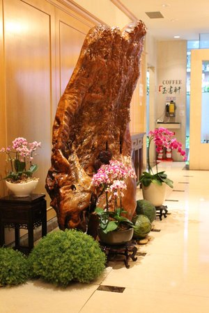 Dong Wu Hotel: The main part of the lobby