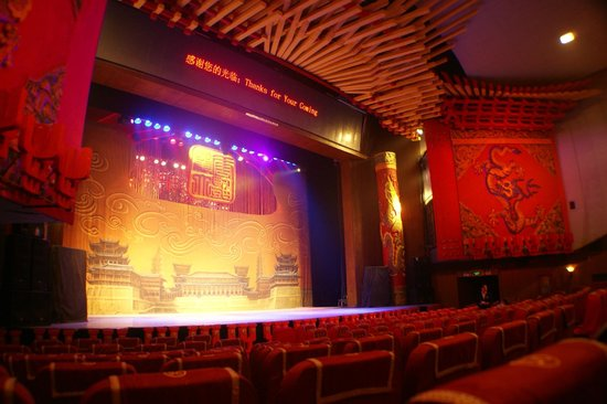 Chaoyang Theater: the hall and view from my seat on the left row