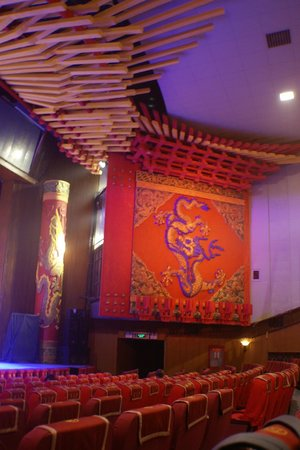 Chaoyang Theater: view from my seat