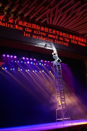 Chaoyang Theater: my fav trick