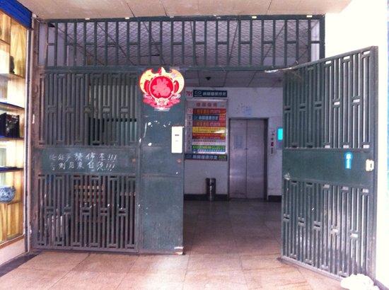 Guilin Oasis Inn: ちょっとわかりにくい入口。