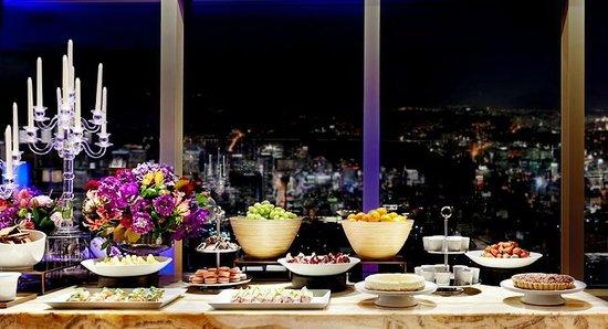 The Shilla Seoul: Executive Lounge Bar 'Urban Fantasy'