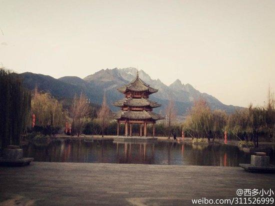 Banyan Tree Lijiang: Jade Dragon Snow Mountain View from Hotel