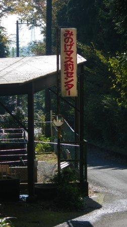 Dainichi-do Shrine: 川を挟んで、すぐ横にあります。