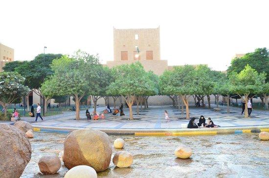 King Abdulaziz Historical Center: Fountains and garden
