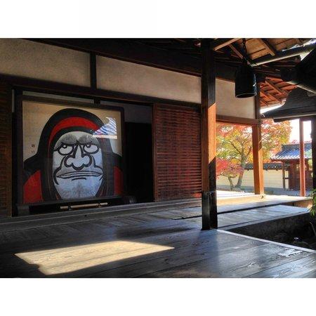 Toji-in Temple: 院内からお庭を望む 2013/11/21