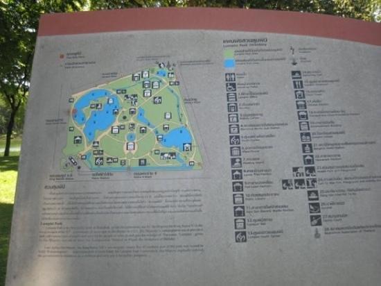Lumpini Park: park map taken 2009 during my trip