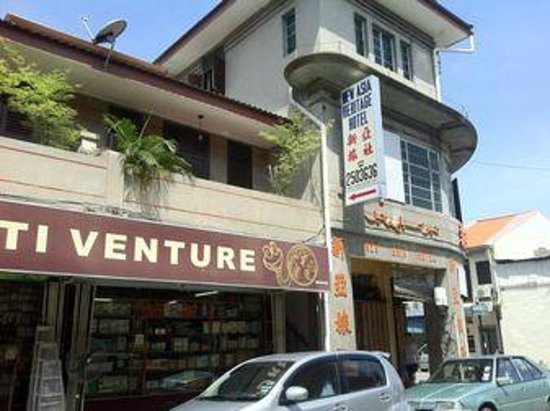 New Asia Hotel Penang: 外観