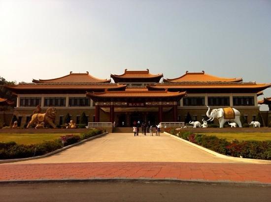 Fo Guang Shan Buddha Museum: 入口