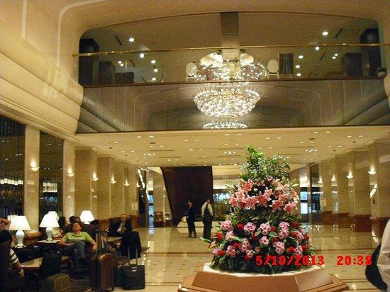 Keio Plaza Hotel Tokyo: Hall  Hotel   Keio Plaza