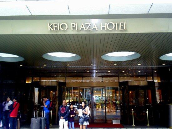 Keio Plaza Hotel Tokyo: Entrada Hotel Keio Plaza