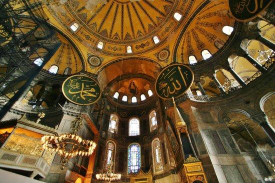 Istanbul Custom Tours-Private Day Tours : Hagia Sophia