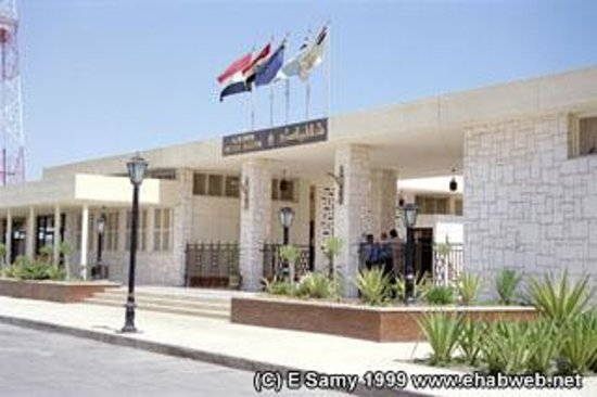 El Alamein War Museum: Museum Entrance
