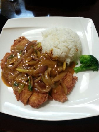Katsu chicken curry foto di hawaiian bbq asian for Aloha asian cuisine