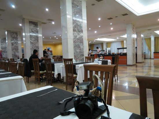 Halic Park Hotel : dining room
