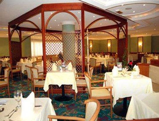 Hafar Al-Batin, Arab Saudi: Restaurant