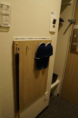 Dormy Inn Express Matsue: スリッパ