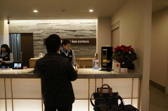 Dormy Inn Express Matsue: ロビー