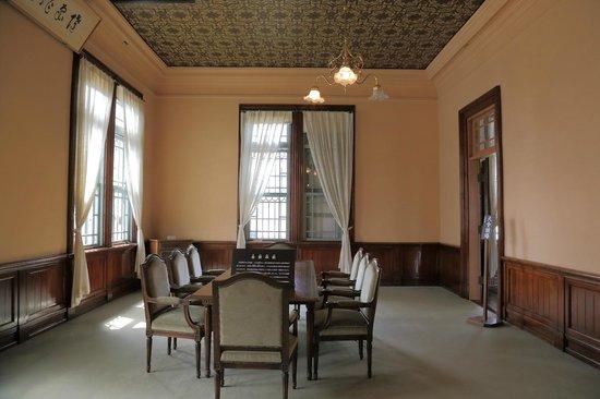Former Fifty-Ninth Bank Aomori Bank Museum: 2階の小会議室