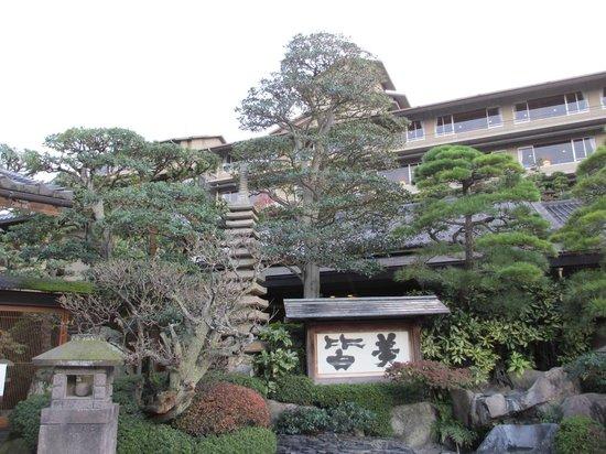 Kasuien Minami: 外から眺めた旅館。